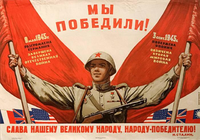 """""""Em todo o espaço pós-soviético, eles cospem abertamente na memória histórica"""": entrevista com Konstantin Sivkov"""
