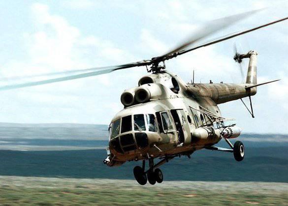 Pilotos de helicóptero Faixa de memória