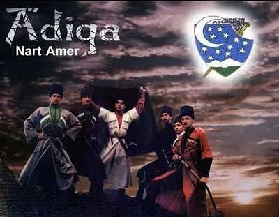 Anti-Russian side of the Circassian issue