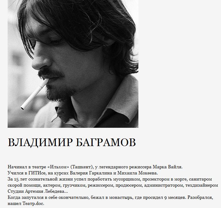 Праздники московского комсомольца