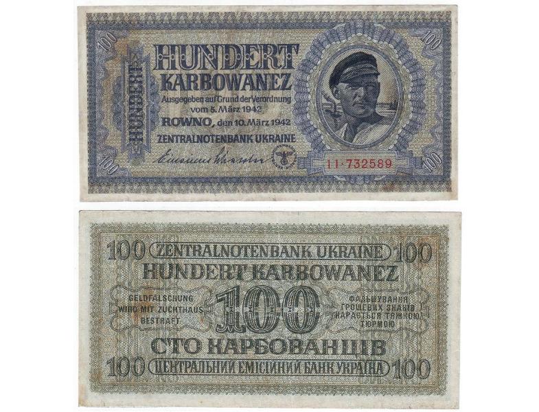 Рубль в годы Великой Отечественной войны