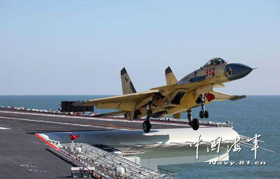 The first aircraft carrier unit has been formed in China