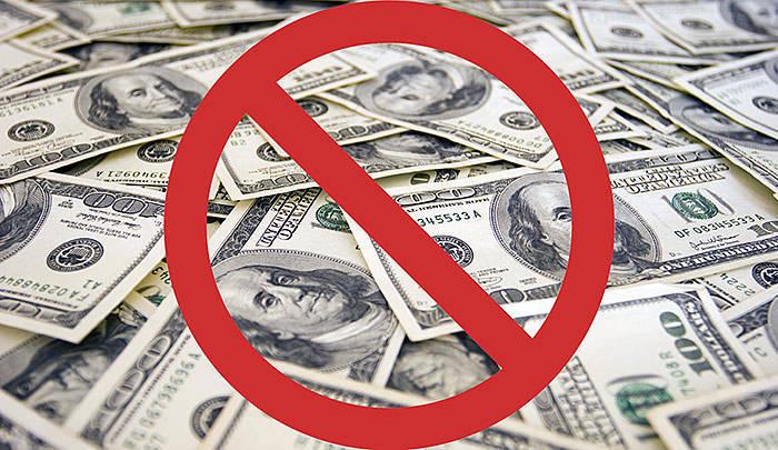 Курсы валют в банках челябинска