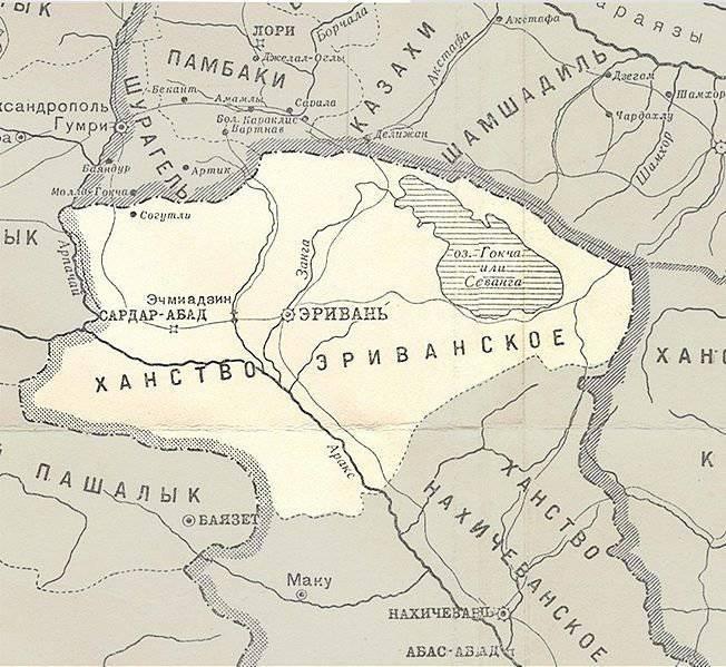 O começo da guerra russo-persa 1804 - 1813 Batalha por Erhan Khanate