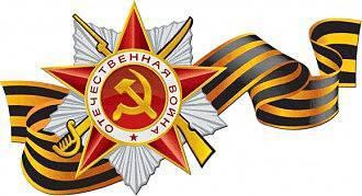 Bir metal dökülür - savaş için bir madalya, emek için bir madalya