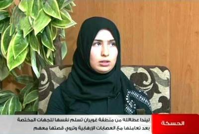 A girl who, on pain of death, worked for terrorists in Syria. Frame: SANA