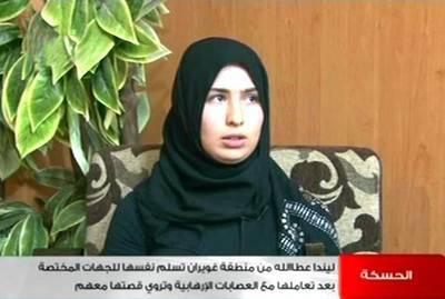 एक लड़की जिसने मौत के दर्द पर सीरिया में आतंकवादियों के लिए काम किया। फ़्रेम: SANA