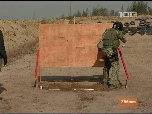 FSB practical shooting championship took place in St. Petersburg