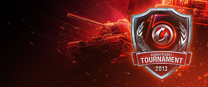 The global World of Tanks tournament will take place in May-June