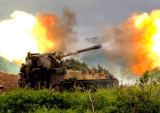 """Nas tropas estacionadas na região de Amur, fazem ACS """"Hyacinthe-S"""""""
