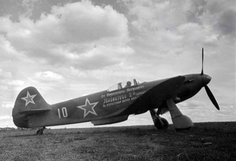सोवियत विमानन 1941-1945