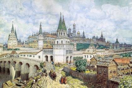Russia is an empire of justice: XVI – XVIII centuries