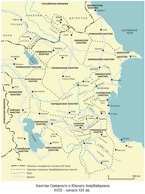 Expedición a Gilyan. El asedio de Bakú y la muerte de Tsitsianov