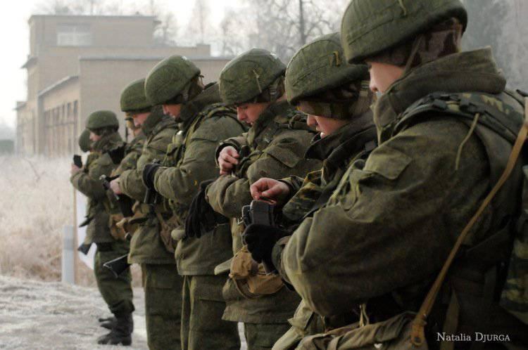 106 Guardia División Aerotransportada
