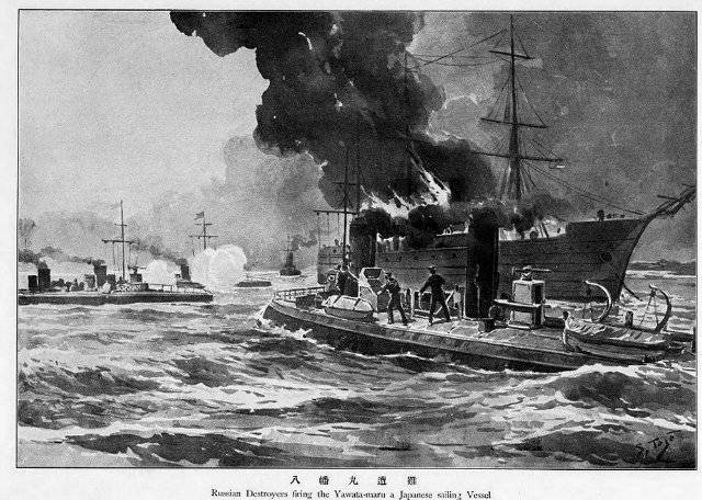 Tsushima's tragedy - known and unknown