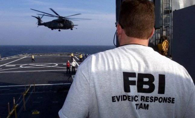 FBI Special Forces soldiers who caught the Tsarnaevs fell out of a helicopter and crashed