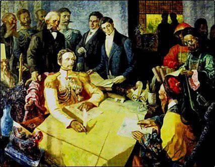 Historischer Sieg Russlands. Zum 155-Jahrestag der Unterzeichnung des Aigun-Vertrags
