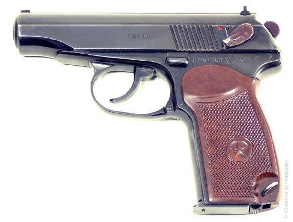 PM-T: Makarov casi real