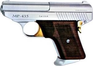 小型ピストルMP-435