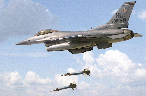 "American ""heroes"" in the sky of Yugoslavia"