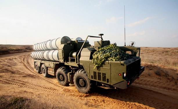 C-300 - think about democratizing Syria three hundred times