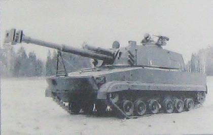 "Installation d'artillerie automotrice 2C18 ""Pat-S"""