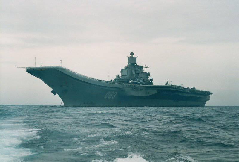 Авианосцы адмирала Горшкова
