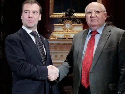 Обращение к властям России  лишить М.С. Горбачёва высшей награды России!