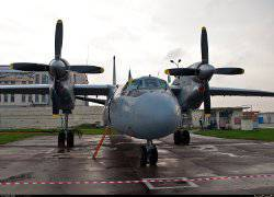 An-32B - modernized transporter Antonov Design Bureau, proposed by the Air Force of Peru