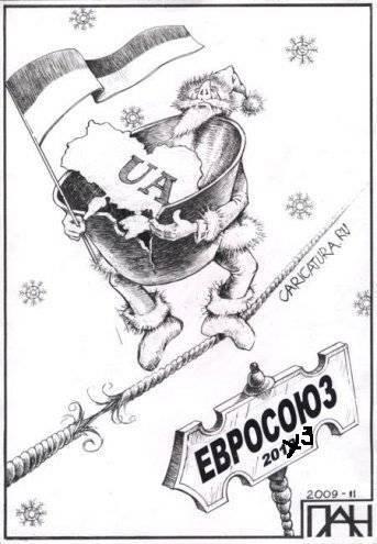 ЕС-ТС: война Украины, война за Украину или война против Украины?