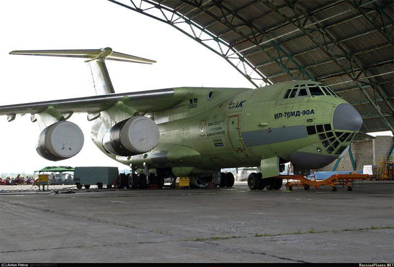 UAC is looking for a pool of suppliers for IL-76MD-90A