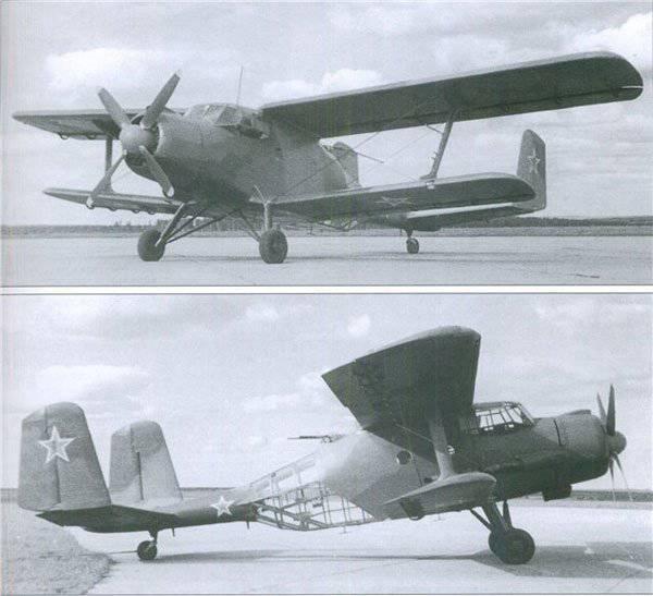 An-2 en guerre