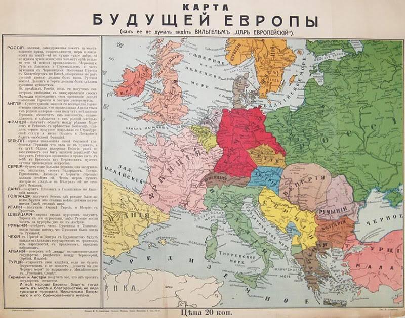 La Russia guadagnerebbe dopo aver vinto il Primo stretto mondiale?