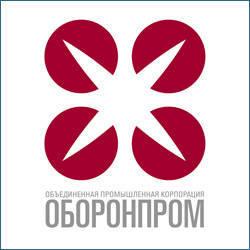 Oboronprom producirá máquinas suizas en Rusia