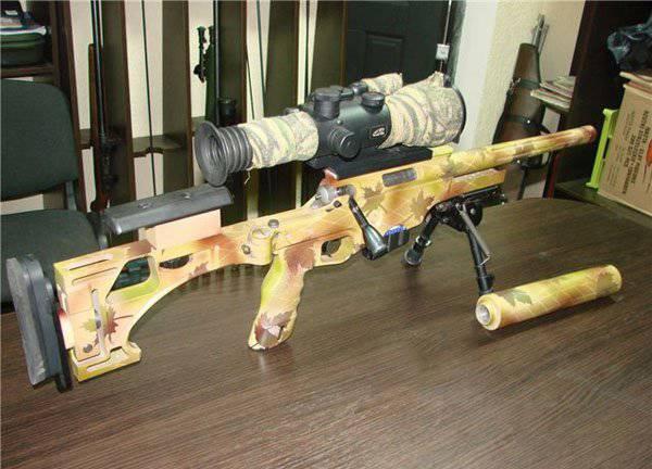 精确乌克兰步枪Zbroyar .458 SOCOM