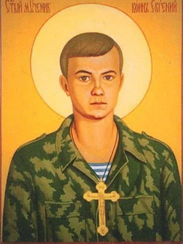 Отеческий завет православному русскому воину