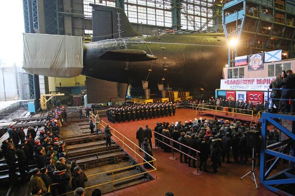"The submarine ""Vladimir Monomah"" began to prepare to sail"