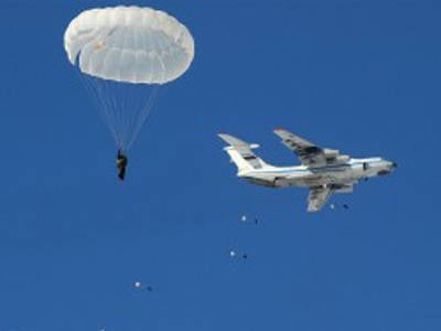 Airborne troops acquired a peacekeeping brigade
