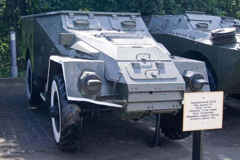 40 BTR