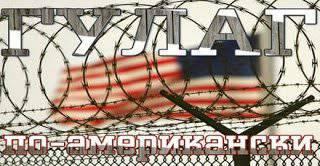 Özür Gulag