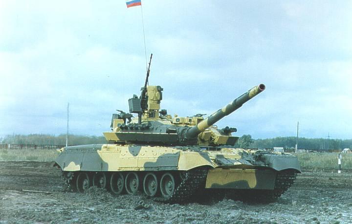 Omsk Bars: ein erfahrener Panzer T-80-М1