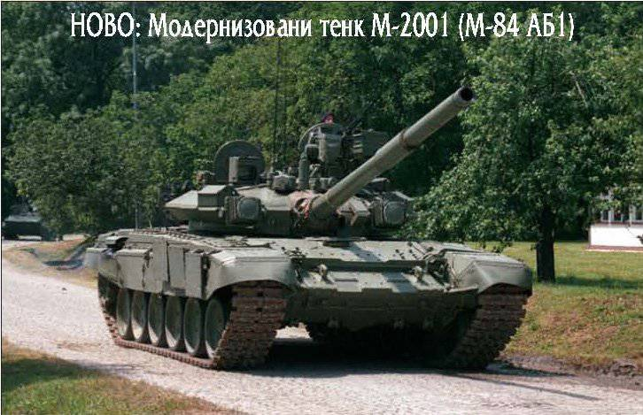 Main tank T-72, foreign modifications