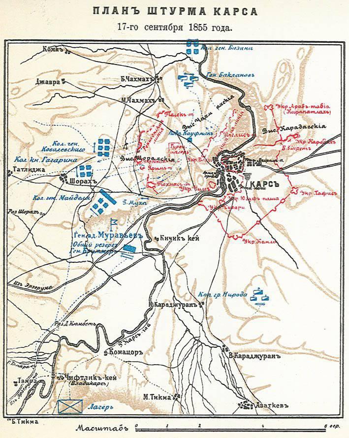 Самая блестящая победа Восточной (Крымской) войны. Часть 2