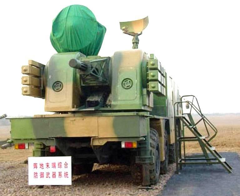 Instalação autopropulsionada anti-aérea LD-2000