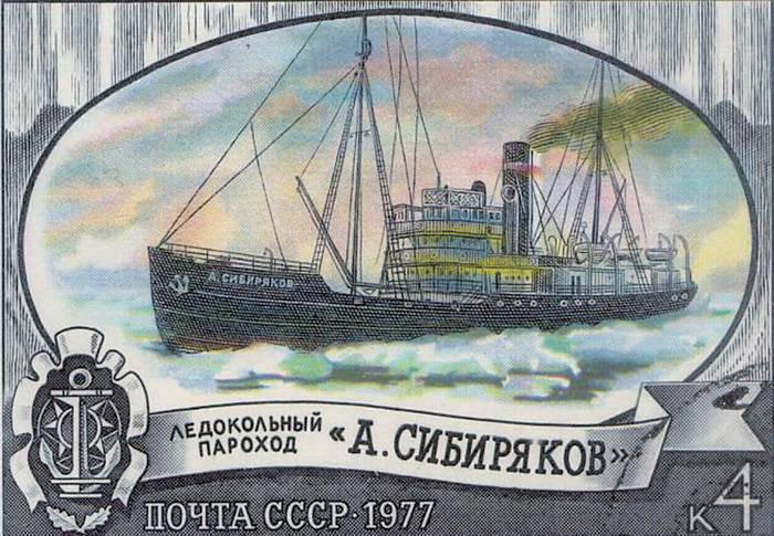 Silbato largo en la isla de Belukha