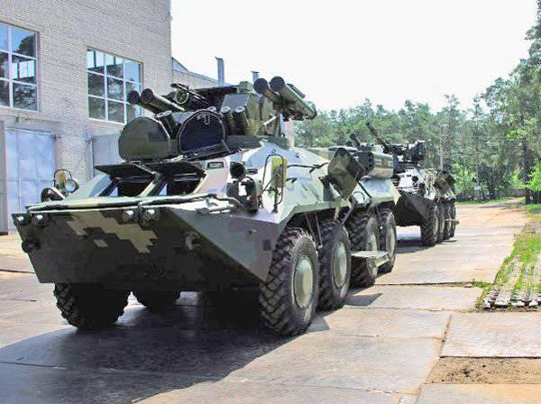 यूक्रेन थाईलैंड बीटीआर-एक्सएनयूएमएक्स को एंटी-टैंक संस्करण में भेजता है