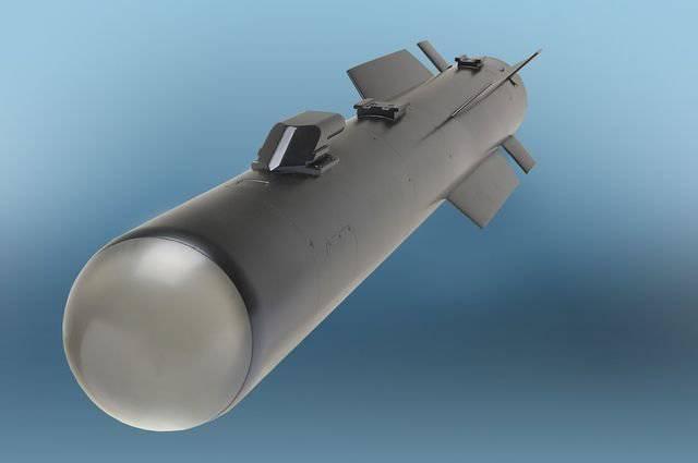 Foguete anti-tanque de uma nova geração - JAGM (EUA)