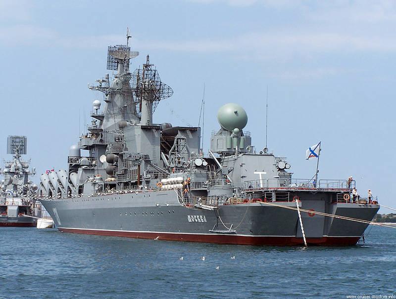 """Die russische Flotte lernt. """"Moskau"""" nach Kuba zu kreuzen"""