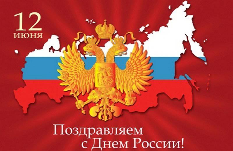 http://topwar.ru/uploads/posts/2013-06/thumbs/1371010791_1339247837.jpg