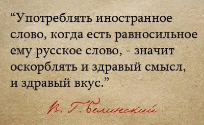 Образованием в России руководят враги